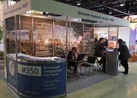 Репортаж об участии делегации системы «М350» в выставке «Отечественные строительные материалы-2012»