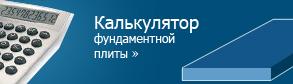 Монтаж винтового фундамента продажа винтовых свай в Химках