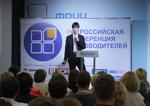 Репортаж о выступлении на Всероссийской конференции производителей бетона